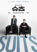 韓版金裝律師