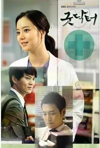 良醫(Good Doctor)