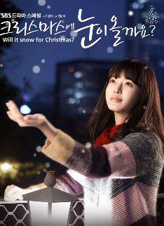 聖誕節會下雪嗎(白色戀人)